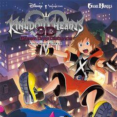Primer tomo del manga de Kingdom Hearts 3D