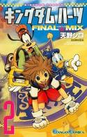 Manga KHFM 2 Japonais