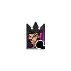 Naipe enemigo de Xaldin