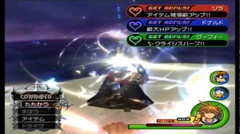 Kingdom Hearts 2 Final Mix - Zexion(Absent Silhouette)