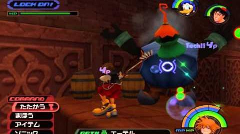 Let's play Kingdom Hearts Final Mix Parte 20 - Luchando y entrando en la Cueva de las Maravillas