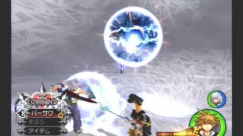 Kingdom Hearts 2 Final Mix Sora Vs Xemnas 2 Data Battle