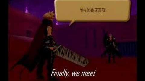 Cloud Versus Sephiroth-Kingdom hearts Final Mix