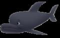 Dophin Atlantica