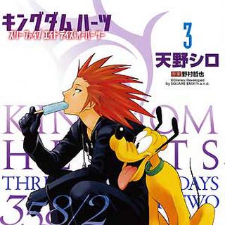 Cubierta del volumen 3 del manga de <i>Kingdom Hearts 358/2 Days</i>