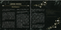 KH 1.5 OST Booklet3