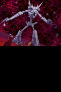 Titán de Hielo