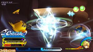 Ven-DS combat