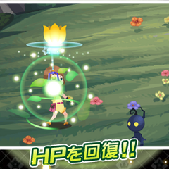 Cura en <i>Kingdom Hearts χ</i>.