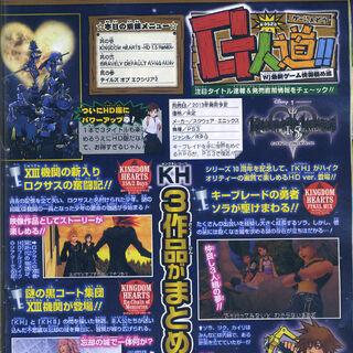 Scan de Kingdom Hearts 1.5 HD ReMIX en la Shōnen Jump