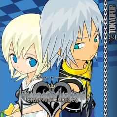 Segundo tomo del manga del Kingdom Hearts: Chain of Memories