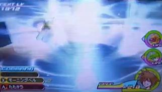 Sora Salvación 3DS