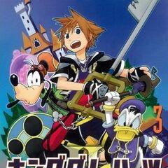 Tercer tomo del manga de <i>Kingdom Hearts II</i>