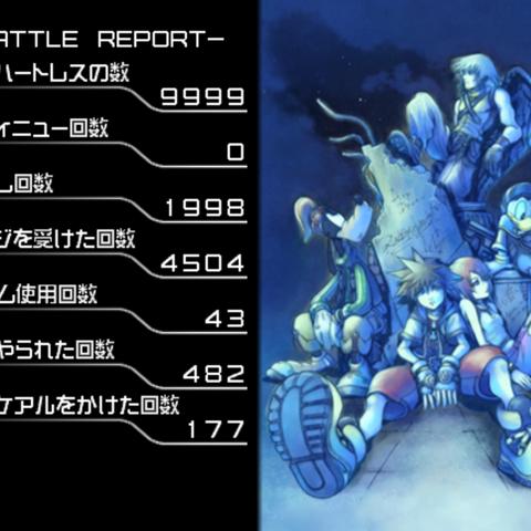 The End en <i>Kingdom Hearts Final Mix</i>.