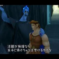 Hércules hablando con Hades