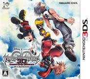 Kingdom Hearts 3D Dream Drop Distance Boxart JP