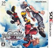Kingdom Hearts 3D Dream Drop Distance Boxart JP
