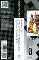 BBS&358 OST Obi1