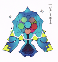 Blobmob (Art)
