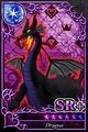 Carte Dragon KHχ