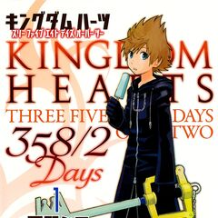 Primer tomo del manga de KH Days