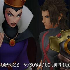 Terra hablando con la Reina.