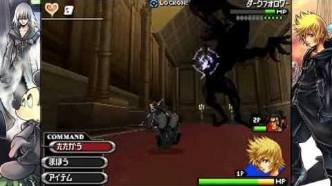 Kingdom Hearts 358 2 Days - Mission 43 Darkside II 2 2