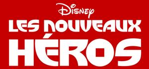 Les Nouveaux Héros (Disney) Logo