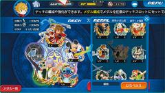 Kingdom Hearts UCH Famitsu 250715 Image 7