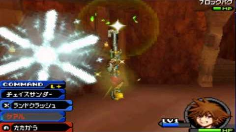 KH Re Coded Critical Mode - LV1 Jafar (2 2)