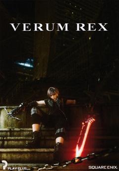 Verum Rex couverture KHIII