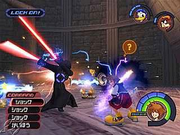 Sora, Unknown Battle KHFM