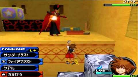 KH Re Coded Critical Mode - LV1 Jafar (1 2)