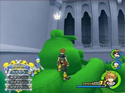 Puzzle | Kingdom Hearts Wiki | FANDOM powered by Wikia