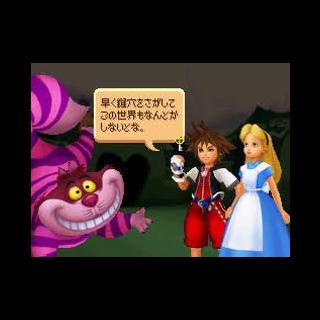 Alicia y Sora pidiendo ayuda al Gato Risón para que Alicia recupere la memoria en <i><a href=