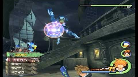 Kingdom Hearts 2 Final Mix - Grim Reaper(1st battle)