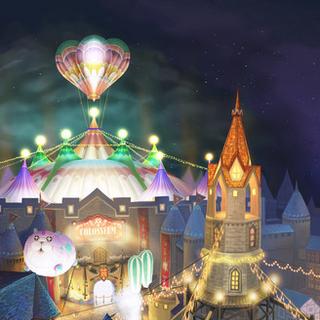 Cuarto Distrito de Ciudad de Paso en <i>Kingdom Hearts 3D</i>