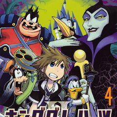 Cuarto tomo del manga de <i>Kingdom Hearts II</i>