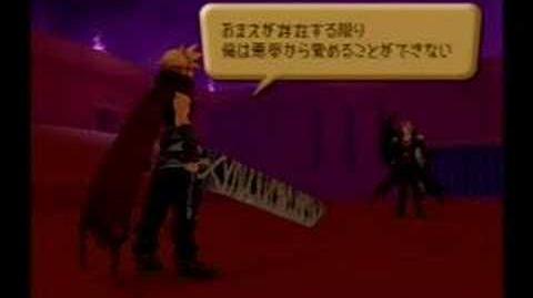 KingdomHeartsFinalMix(JP) Cloud vs Sephiroth