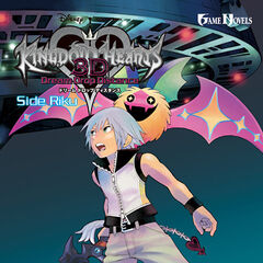 Segundo tomo del manga de Kingdom Hearts 3D