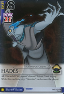 Hades BoD-142
