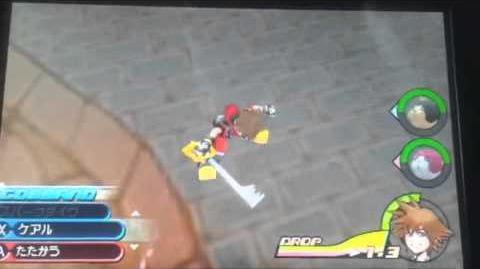 【3DS】KINGDOM HEARTS 3D【Glitch】