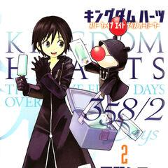 Segundo tomo del manga de KH Days
