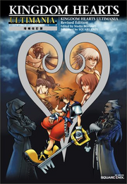 KH Ultimania