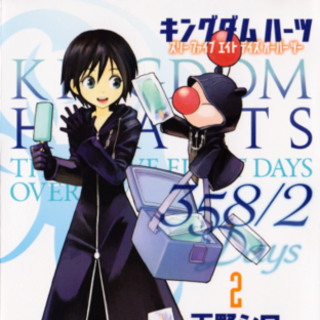 Cubierta del volumen 2 del manga de <i>Kingdom Hearts 358/2 Days</i>