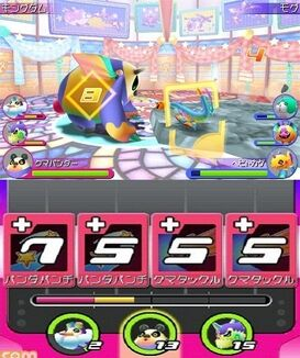 Batalla Flick Rush KH3D