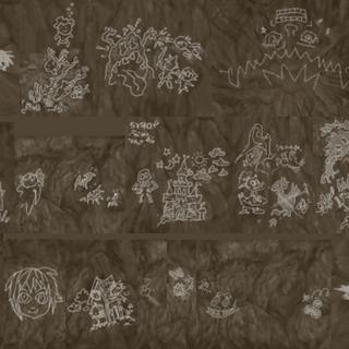 Todos los dibujos que hay en el Lugar Secreto