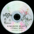 FM OST Disc
