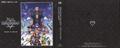 KH 2.5 OST Box1