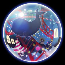 DDD - Monde